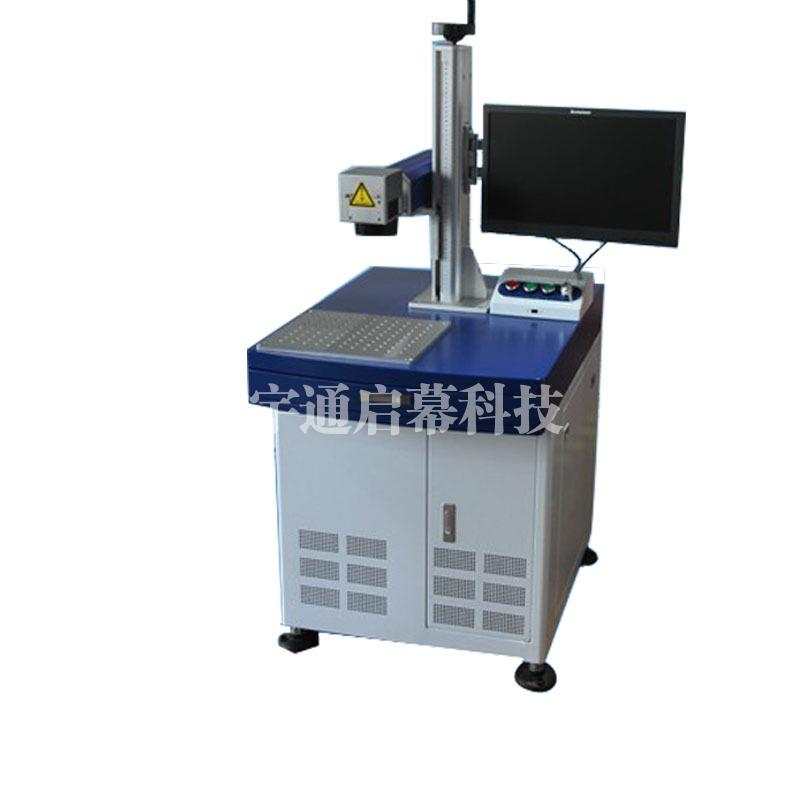 贵阳光纤激光机