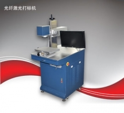 贵州光纤激光打标机