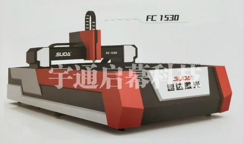 速达FC1530光纤切割机