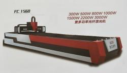速达FC1560光纤切割机