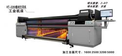 HT-3200卷材打印机