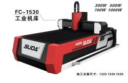 FC-1530工业机床