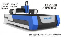 FK-1530重型机身